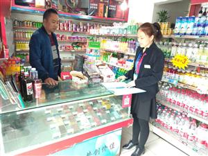 新华社区积极做好创业贷款跟踪回访工作