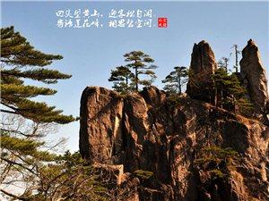 登山涉水  �H近自然
