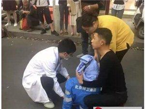 桐城一环卫工人被撞伤后血流不止 暖心交警跪地环抱伤者获赞!