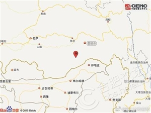 凌晨突发!西藏林芝市墨脱县发生6.3级地震,望平安!