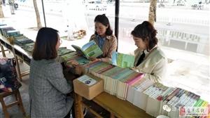 金沙平台网址县图书馆世界读书日活动圆满成功!