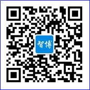 广州纺织厂