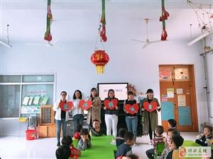 """博兴一小校外幼儿园举行""""书香溢园,绘本伴我成长""""世界读书日活动"""