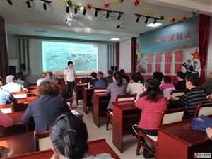 大众社区开展消防安全知识讲座