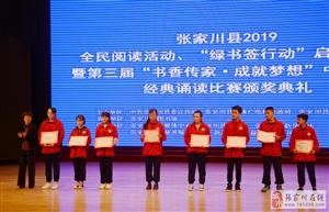 马鹿镇中学的这些少年攒劲,在全县征文绘画比赛中包揽大奖被点名表彰奖励