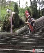"""化州宝山公园有人挑战""""单车飞台阶"""",结果摔个半死?真相是……"""