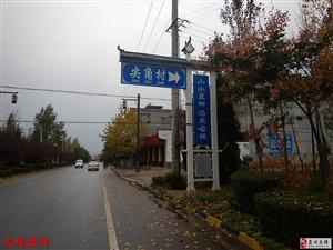 走遍蓝田2018汤峪镇尖角村、特别报道(百善孝为先)1-6组穿越旅行。