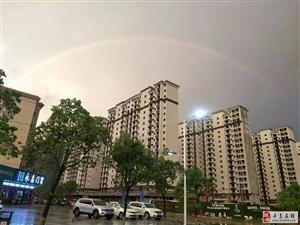 大雨过后绚丽双虹,惊艳亮相寻乌,小伙伴们刷爆了朋友圈!