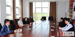 信阳市羊山区政法委来金沙平台网址县考察调研综治平安建设工作