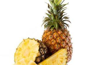 菠萝和凤梨有何区别?很多人傻傻分不清,还以为占到了便宜