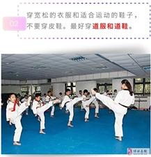 学好跆拳道的八大要素