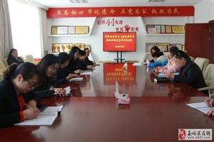 紫轩社区组织干部职工学习《嘉峪关市市容和环境卫生管理条��》