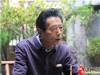 【见证·江山力量】竹编大师王振富:人就是要做有