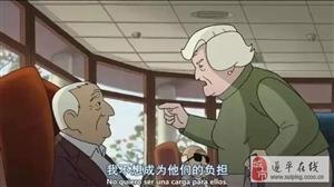 """""""结婚后,你不再是我的儿子"""":这个""""刻薄""""的婆婆,点醒了无数人"""