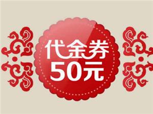 【活动中奖名单公布】50份累积价值近7000元的壕礼,全部免费赠送!