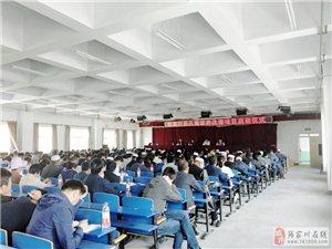 张家川县召开儿童营养改善项目培训会议