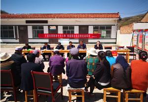 张家川县公安局张棉派出所联合多部门开展扫黑除恶宣传工作