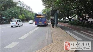 汉中启用15个公交港湾,车辆违停将罚200记3分