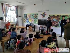 消防宣传走进光明社区幼儿园