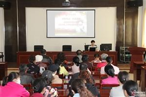 利民社区开展消防安全知识讲座