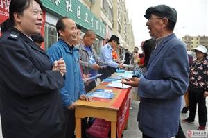 建林社区开展禁毒宣传活动