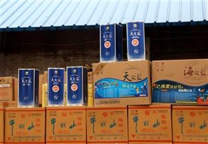 潢川县市场监管局开展假冒伪劣商品集中销毁活动