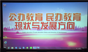 武汉市江夏区年轻一代企业家商会(筹)走进七彩云教育综合体