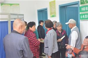 区疾控中心组织开展疟疾防治活动