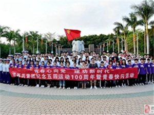 围观|滨江公园人群聚集,引吭高歌,青春欢舞