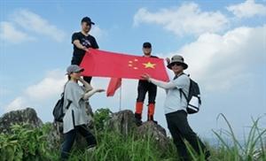 上金山�Q��旗