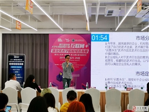 """大学生""""互联网+""""创新创业大赛校级选拔赛在汉举行"""