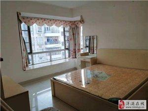 海岸华庭房屋出租,两室一厅