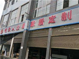 凤凰山板材市场有个定制家具厂