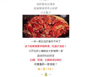 68元抢购239元龙虾套餐!桐城的吃虾群众们,比比谁手快!