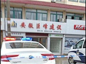 望江法院强制执行一起侵占他人房屋的案件