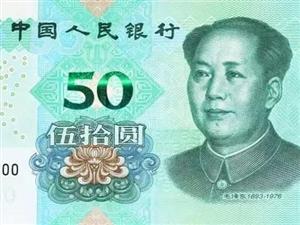 新版人民�乓��砹耍¢L�@���幼樱〉�是竟然�]有5元......