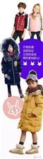 国内童装第一品牌【盈湖Y.FIVE】爱心回??!全场低至19.9元!