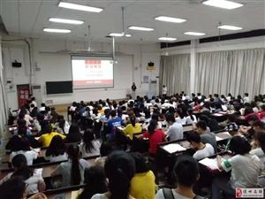 五一期间儋州中公举办公考特训营,两天两晚面授课免费上!
