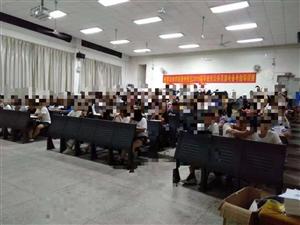 公考福利,五一期间东方中公公考特训营两天两晚面授课免费上!