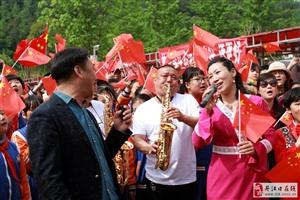 《我和我的祖国》歌声唱响牛河第三届樱桃节
