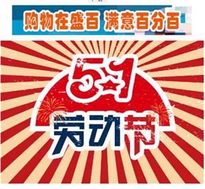 注意!桐城又将举办两场大型演出!