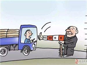 """重磅!龙南检察院依法对""""气霸""""恶势力犯罪集团提起公诉"""