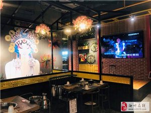 汝州望嵩文化广场三楼【花房串串音乐火锅】所有菜品统统五折!!!