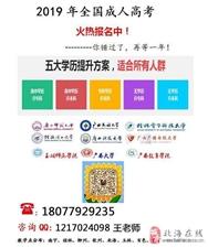 广西师范大学汉语言文学专业(学士学位证)