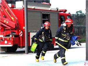 火场就是战场―区应急救援实战拉动演练掠影