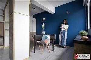 49平米旧住宅公寓翻新效果
