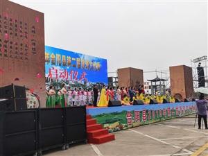 合阳公安巡特警圆满完成2019合阳县第二届旅游文化季启动仪式