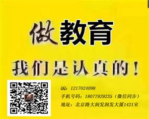 广西师范大学函授高起专专科专业
