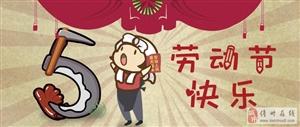 五月狂欢来袭,恒大嘉凯影城周周有惊喜!