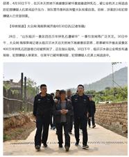 沂水:砸断偷走400万年钟乳石嫌犯全落网